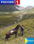 Russian TV to make plots about agriculture of Tuva