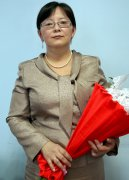 Olga Khomushku Elected as a Chancellor of the Tuvan State University