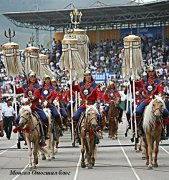 Festival of peoples of Xiongnu descent will take place in Mongolia