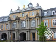 Tuva-Seminar at the University of Bonn, Germany, in honour of Sevyan I. Vainshtein