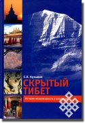 One thousand Buddhist books are coming to Tuva from Moscow