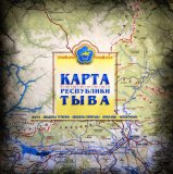 The First Touristic Map of Tuva Released